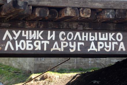 Байкал. Фото Наташи Харламовой