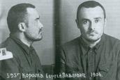 Королев в Бутырской тюрьме 29 февраля 1940 г.