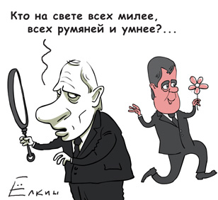 Елкин