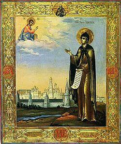 Св. Пр. Параскева, И. Панкришев, Мстера, 1889