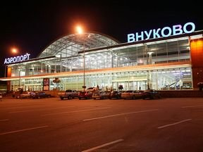 Такси Внуково дешево