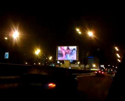 Атака хакеров порно в центре москвы