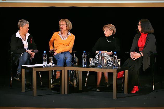 Татьяна Малкина, Ирина Ясина, Елизавета Глинка и Татьяна Тульчинская