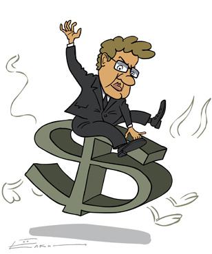 Курс доллара в банках северодвинска