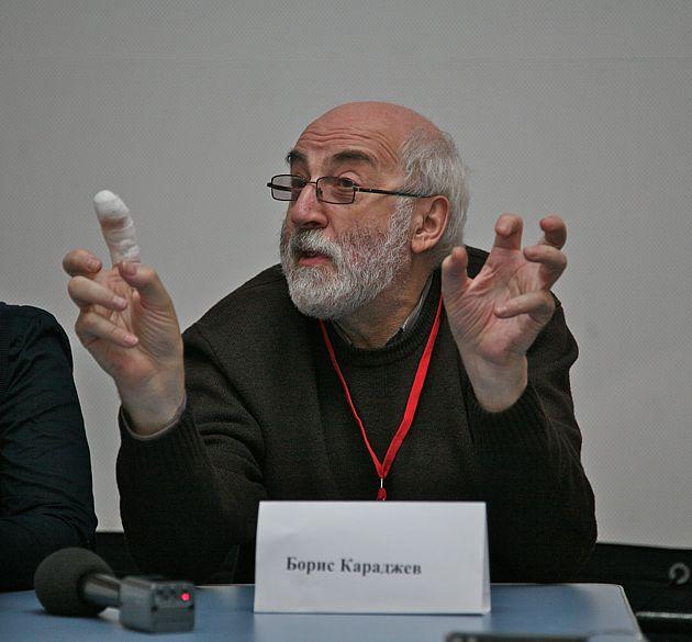 Борис Караджев