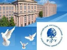 Гуманитарные чтения РГГУ-2014. Международный форум «Социальное проектирование в контексте молодежных инициатив»