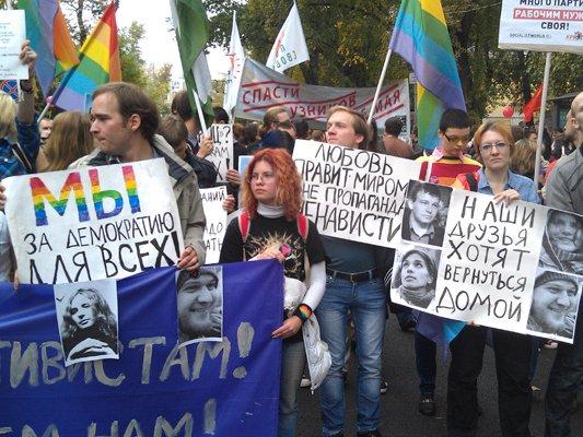 Гей салон в москве фото 164-551