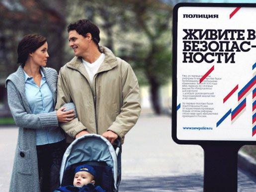 Практически миллиону граждан России могут запретить покидать пределы страны