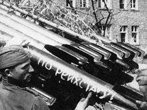 Рогозин предложил отдать оружие времен ВОВ в школы.