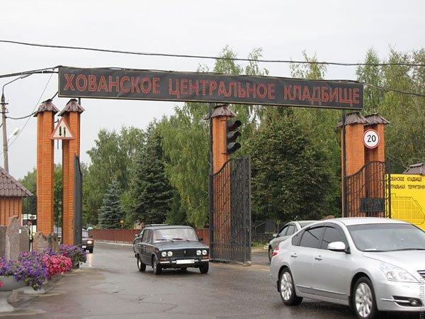 «Коммунисты России» предложили хоронить россиян засчет государства