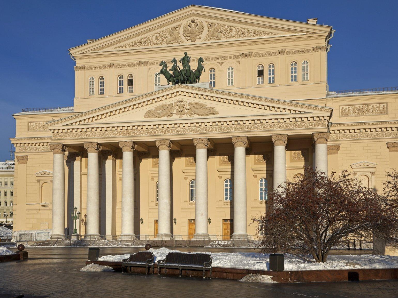 Росздравнадзор выписал штраф Большому театру на150 тыс. руб.