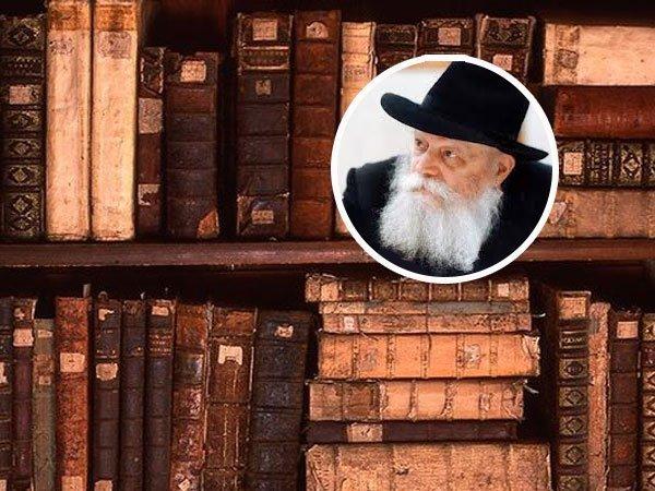 Библиотека Шнеерсона