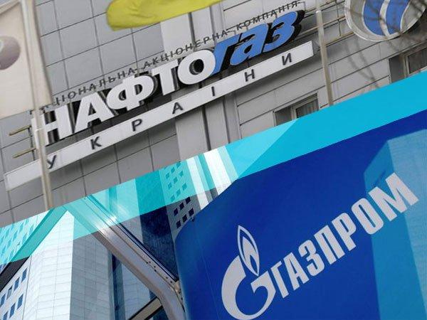 Газпром- Нафтогаз