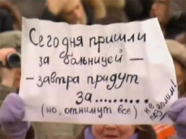 Городской больница 1 в г красноярске