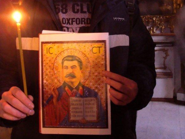 pravoslavn-stalinizm-02_1362569489.jpg