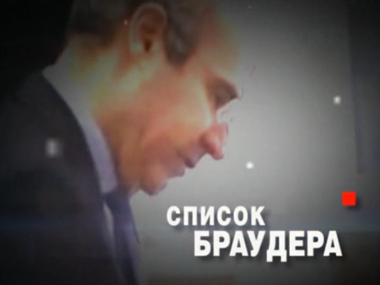 Новинки кино 2013 грузия филм кома