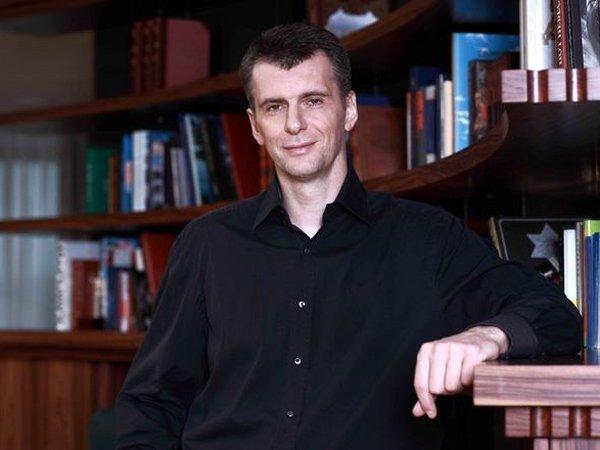 Михаил Прохоров, фото с сайта mdp2012.ru