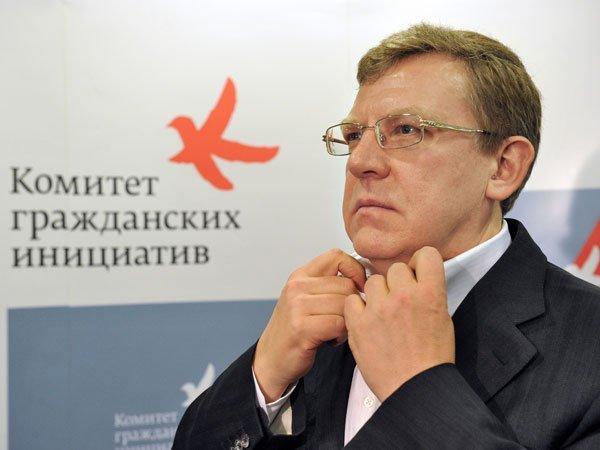 СМИ назвали имена 3-х претендентов напост министра экономики