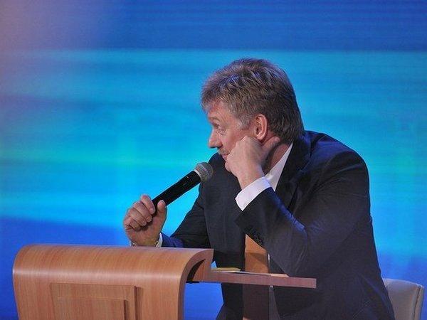 Дмитрий Песков. Фото Пресс-службы Президента РФ