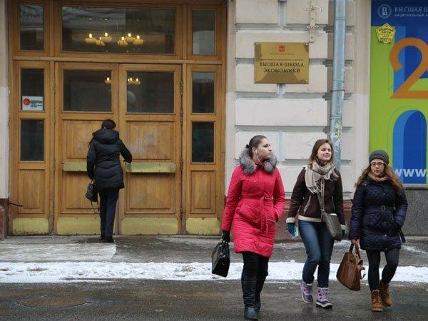 Уральские университеты - участники «5-100» невышли вгруппу лидеров проекта