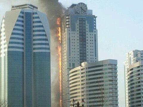 Пожар в «Грозный-сити»