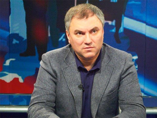 Народные избранники Госдумы начали плакаться на«володинские порядки»