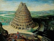 Le Tour de Babel after van Valckenborch