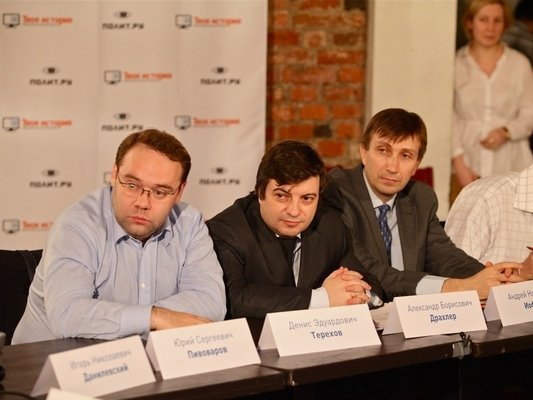 Денис Терехов, Александр Драхлер, Андрей Иоффе (слева направо). Фото Наташи Четвериковой