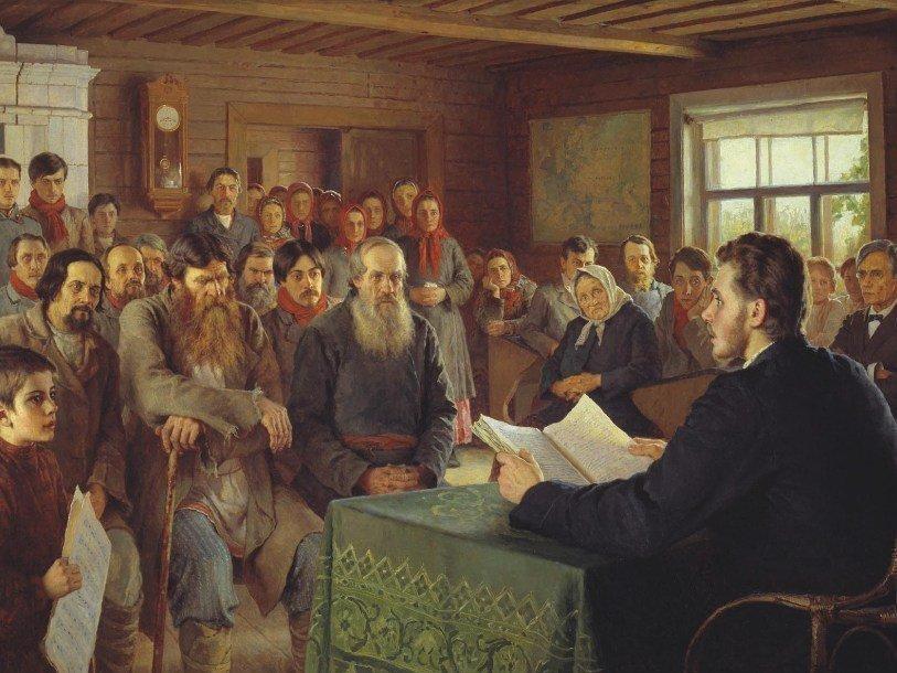 Воскресное чтение в сельской школе. Николай Богданов-Бельский, 1895.