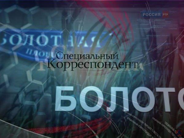 Кадр: vesti.ru