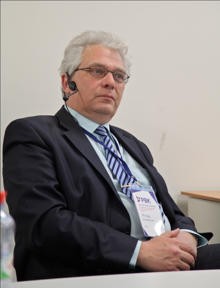 И.Р. Агамирзян