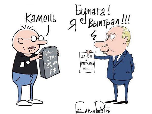 российское уложение (заменяет конституцию)