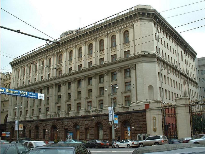 Здание Минобрнауки на Тверской улице