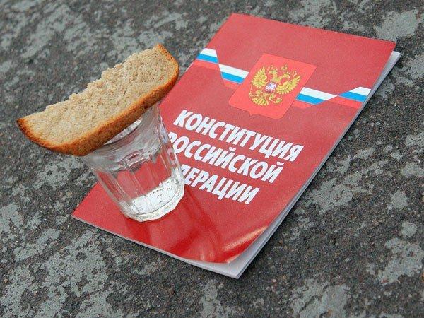 Фото: Сергей Бровко/Коммерсантъ