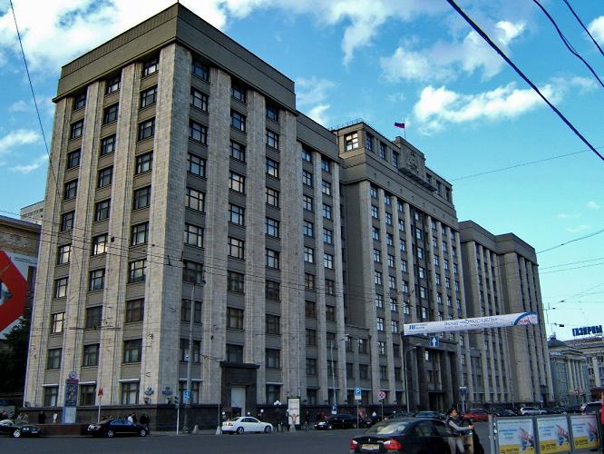 Государственная дума осудила убийство посла Российской Федерации вТурции впринятом оповещении