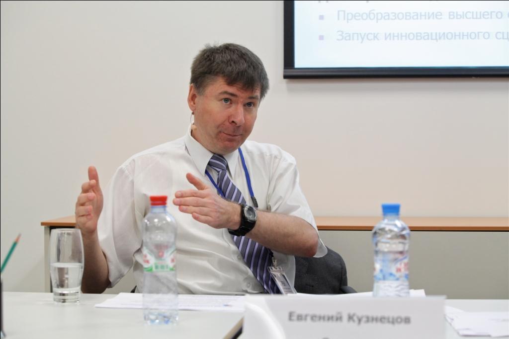 М. Горский (РВК) на экспертном семинаре РВК