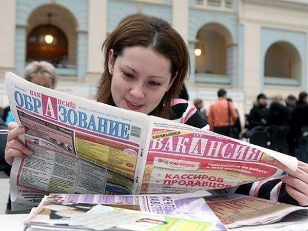 Фото: vyatka.ru