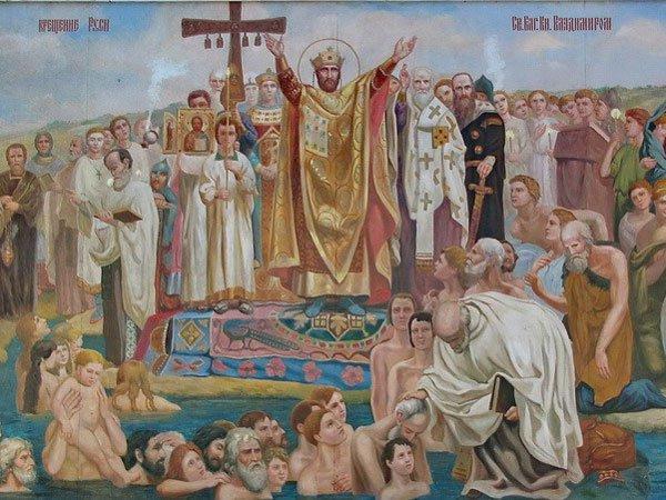 Узбекском, смотреть картинки крещение руси