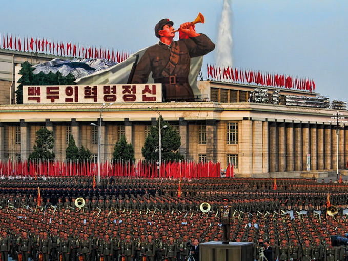 КНДР официально объявила опуске первой межконтинентальной баллистической ракеты