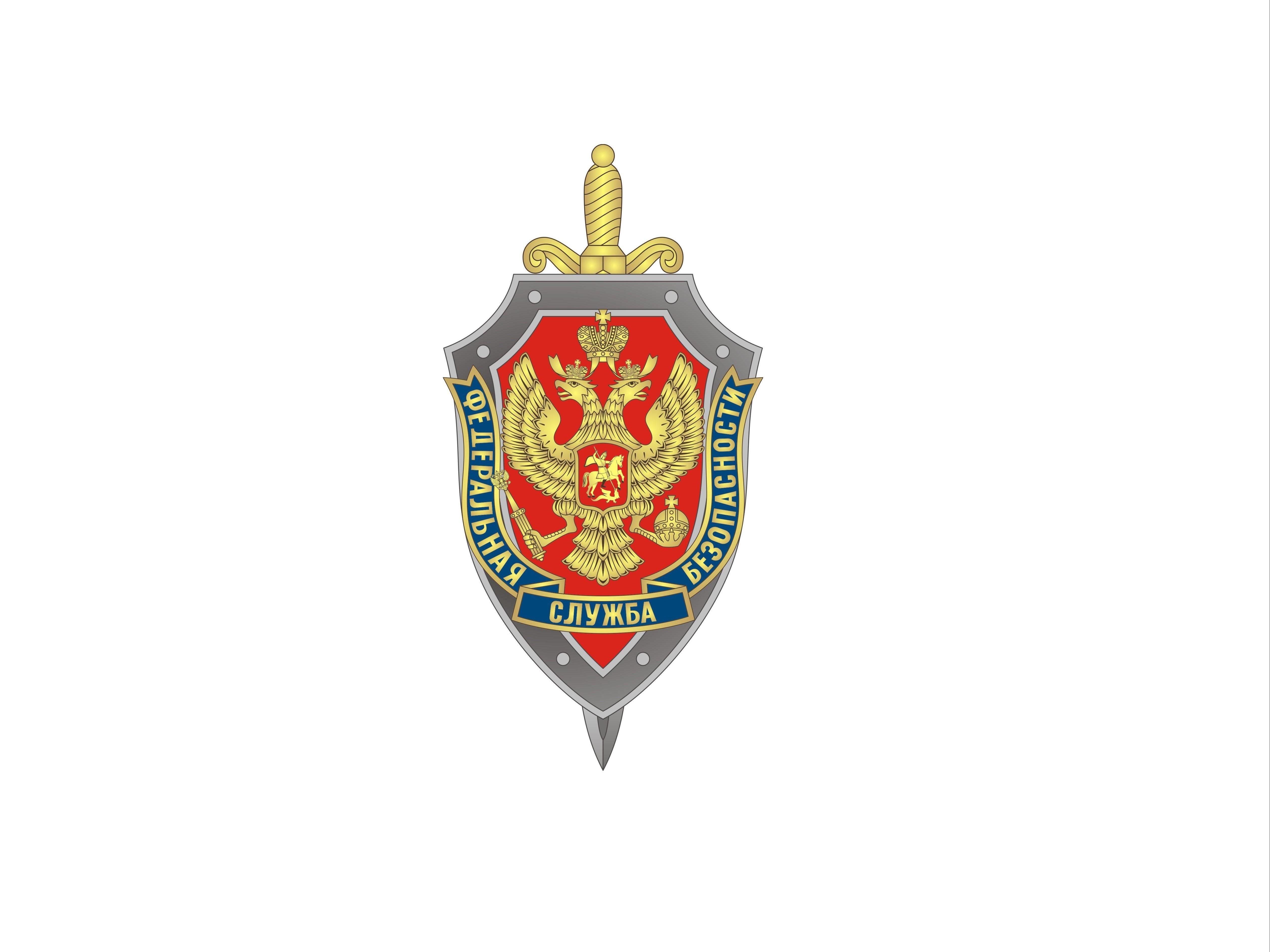 ФСБ вслед заФСО потребовала права изымать земли у граждан России