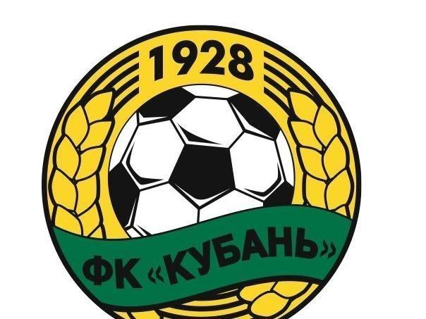 Кубань           логотип