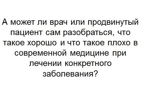 зачем мне нужен ты: