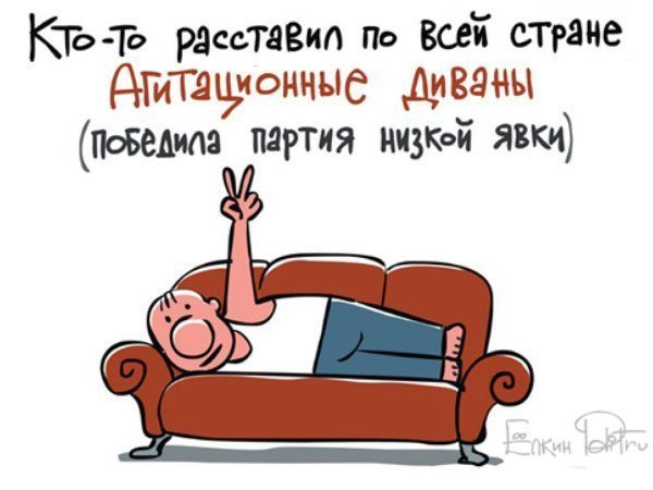 Иллюстрация: Сергей Елкин