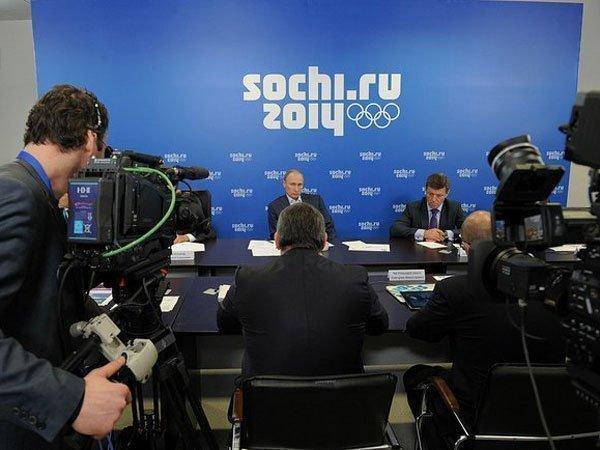 Совещание в главном операционном центре Олимпиады-2014