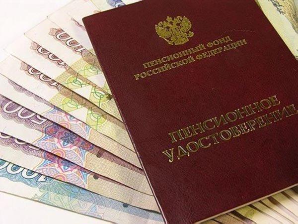 Комитет Думы поддержал повышение пенсионного возраста