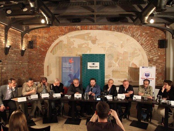 Публичная дискуссия. Фото Наташи Четвериковой