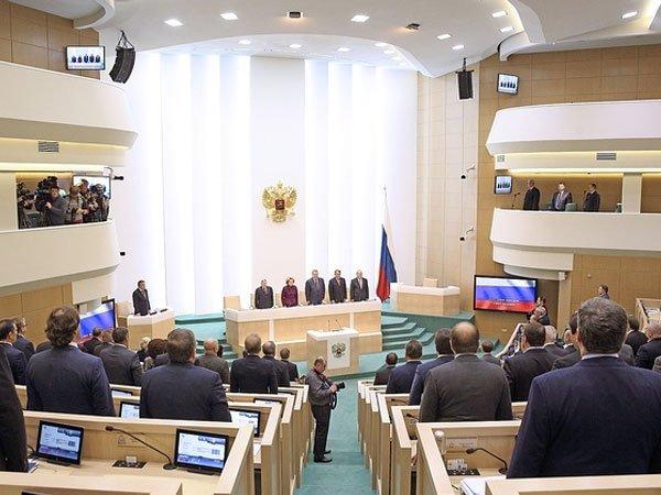 Сенаторы обсудят законодательный проект овмешательстве всуверенитет до15февраля