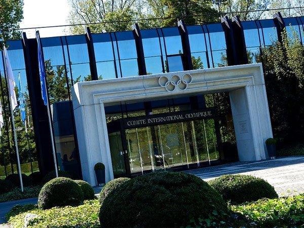 Здание МОК в Лозанне