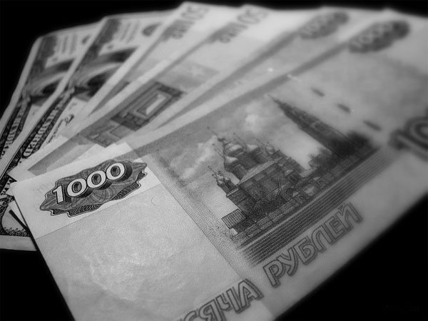 Центробанк: Отток капитала вIквартале вырос до15,4 млрд долларов