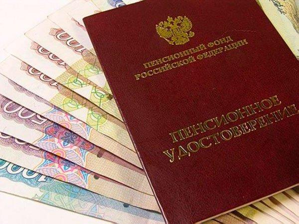 Пенсионный возраст для госслужащих в России повысят на полгода
